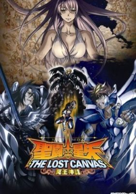"""THE LOST CANVAS – I CAVALIERI DELLO ZODIACO"" (Ep. 1-14)"