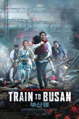 """TRAIN TO BUSAN"""
